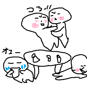 20131011blog.png