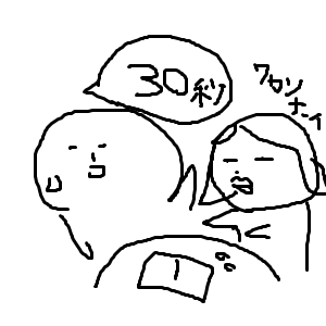 20140115blog.png