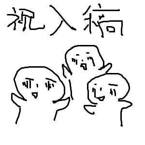 20140116blog.png