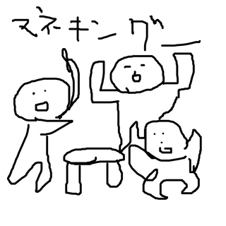 20140204blog_1.png