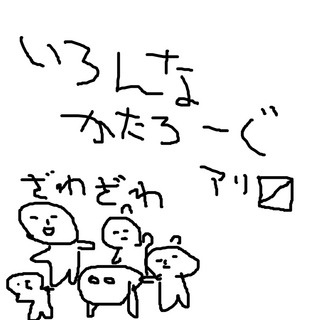 20140205blog_1.png