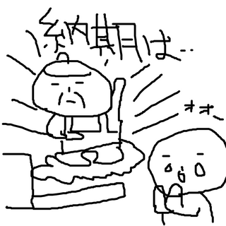 20140205blog_2.png