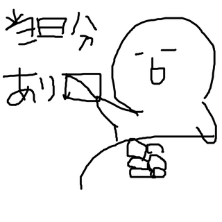 20140211blog_2.png