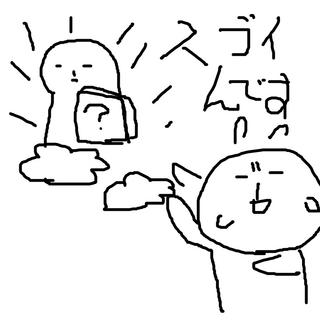 20140212blog_1.png