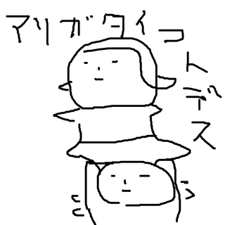 20140212blog_2.png