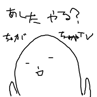 20140213blog_1.png
