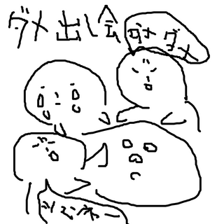 20140213blog_2.png