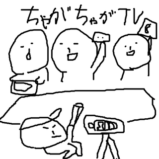 20140214blog_1.png