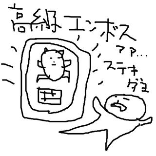 20140221blog_2.png