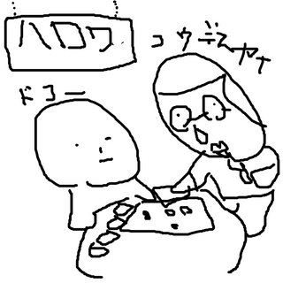 20140225blog_2.png