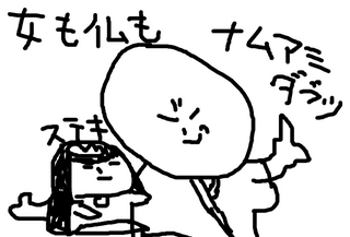 20140405blog_2.png