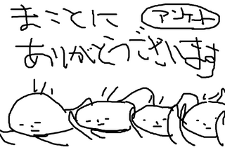 20140411blog.png
