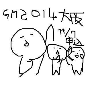 20131106blog.png