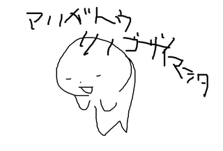 20140315blog.png