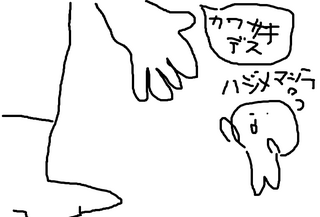 20140315blog_03.png