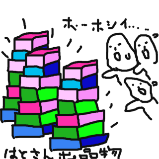 20140719blog_2.png
