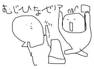 20140911blog.png